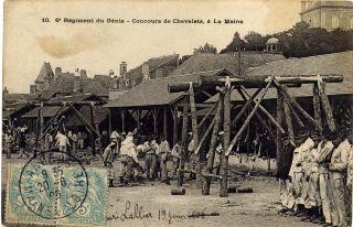 Ecole des ponts à Angers vers 1900